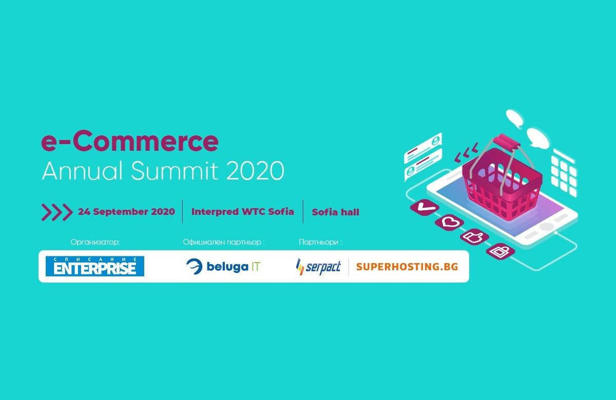 eCommerce Summit